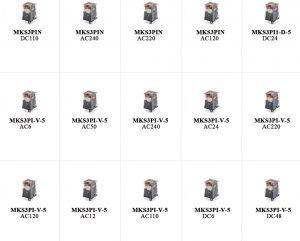 MKS Series 3