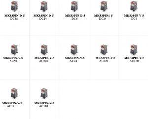 MKS Series